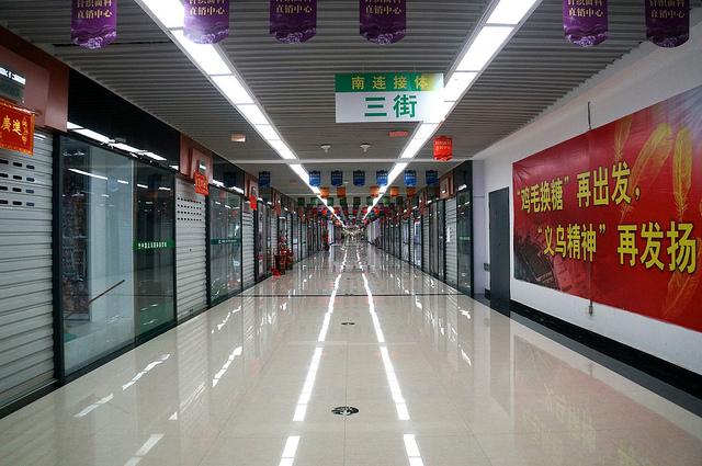 yiwu_hallway
